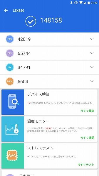 Screenshot_20180211-214233.jpg